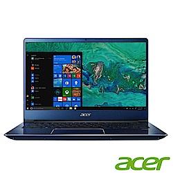 Acer SF314-56-542P 14吋筆電(i5-8265U/256G/4G