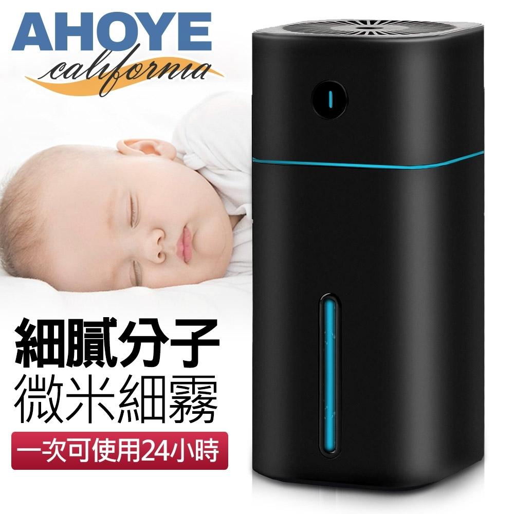 AHOYE 智能水氧機 加濕器 (1000mL大容量) 黑色