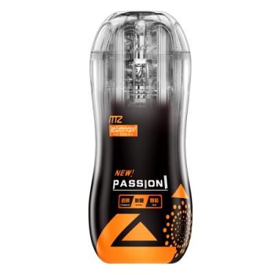 Passion 可調節通道吮吸快感鍛鍊自慰杯 激情橙 熟女刺激型 雙11