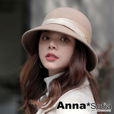 【滿688打75折】AnnaSofia 絲光帶一字釦帶 純羊毛硬式禮帽盆帽淑女圓帽(奶茶駝)