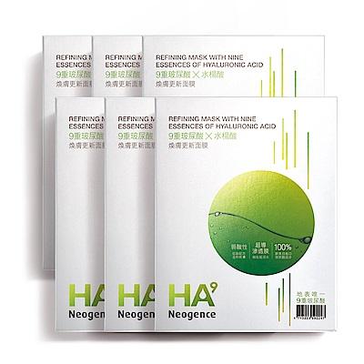 Neogence 霓淨思 9重玻尿酸煥膚更新面膜5片/盒★6入組