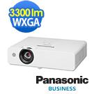 Panasonic XGA 3300流明 多功能液晶投影機 PT-LB353T