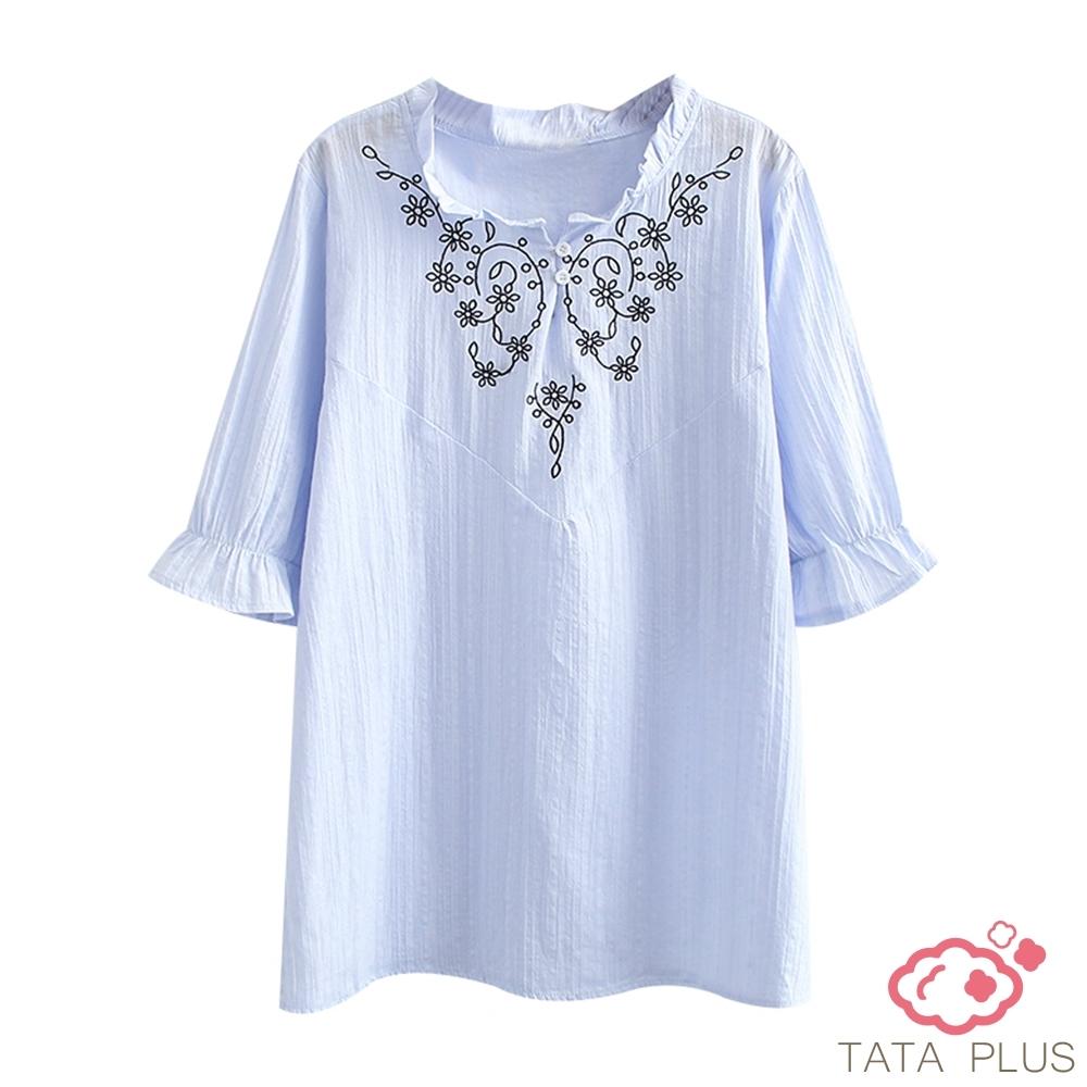 刺繡兩粒扣喇叭袖上衣 共二色 TATA PLUS-(XL/2XL)