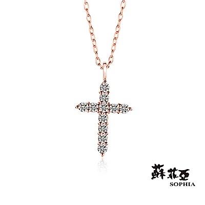 蘇菲亞SOPHIA - 輕珠寶系列簡約十字架0.10克拉玫瑰金鑽石套鏈