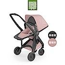 荷蘭 Greentom Reversible雙向款嬰兒推車(尊爵黑+優雅粉)