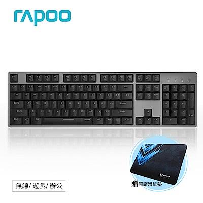 (時時樂送鼠墊)Rapoo 雷柏 MT700 藍牙/有線雙模機械式鍵盤(短紅軸)