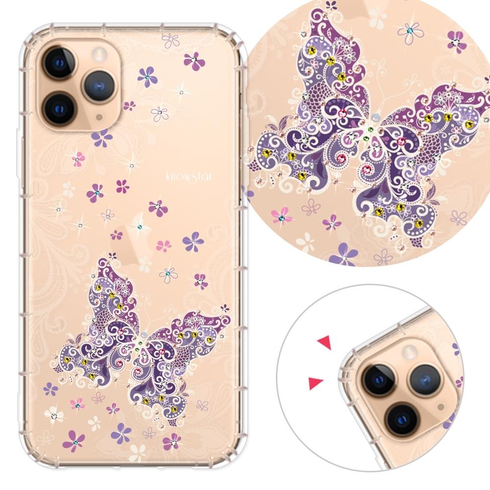 KnowStar iPhone 11 Pro 5.8吋 奧地利彩鑽防摔手機殼-花蝴蝶