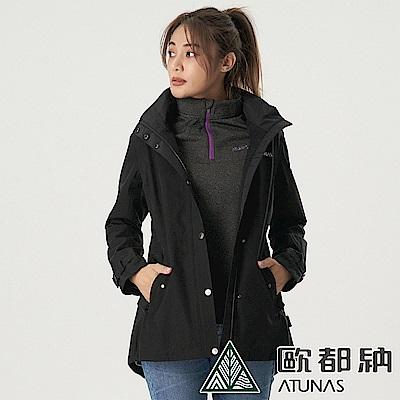【ATUNAS 歐都納】女款都會時尚GORE-TEX 2L單件式中長版外套A2GT2004W黑/防水防風透氣/風衣外套