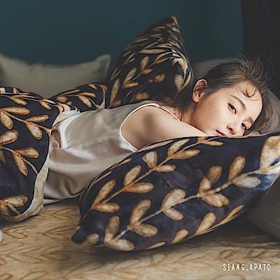 PRIMARIO 台灣製 加大-防靜電極緻保暖法蘭絨被套/床包四件組 芯穗穗