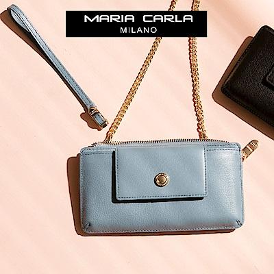 MARIA CARLA 氣質女神百變鍊條包 日光步調系列(湖水藍)