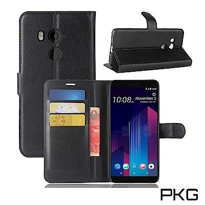 PKG HTC U11 PLUS 側翻式-精選皮套-經典款式-黑