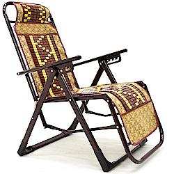 涼感竹蓆躺椅(鋼絲加強)