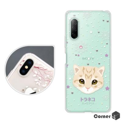 Corner4 Sony Xperia 10 II 奧地利彩鑽雙料手機殼-虎斑貓