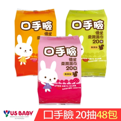 優生 口手臉柔潤巾(20抽48包)