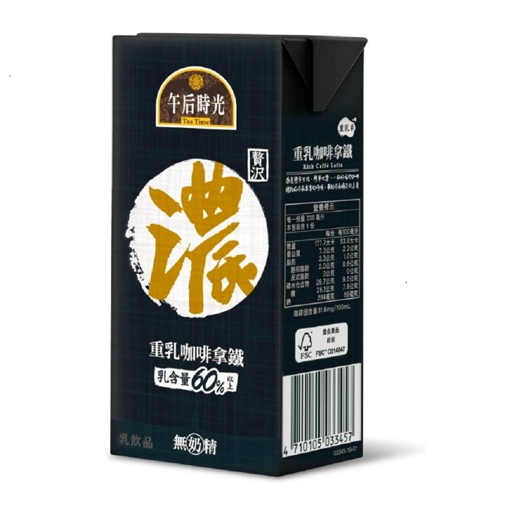 午后時光 重乳咖啡拿鐵(330mlx24入)