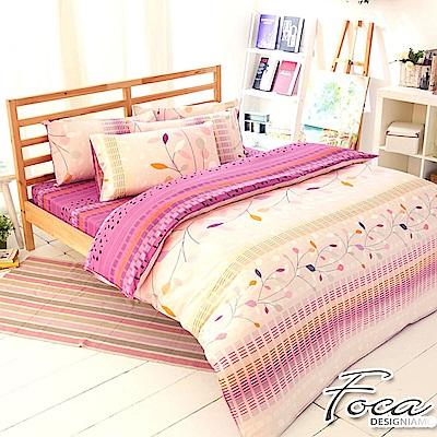FOCA情詩-加大-100%精梳純棉四件式兩用被床包組