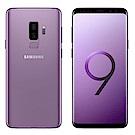 Samsung GALAXY S9 4G/64G 5.8吋雙光圈旗艦機 -紫色