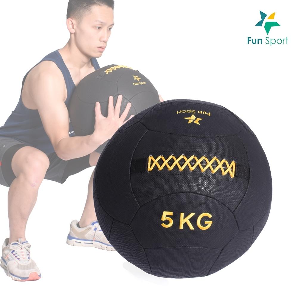 Fun Sport-艾力克-超肌能藥球(5KG)