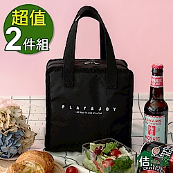 佶之屋 600D日韓風格加厚方形時尚保溫保冷袋(2入組)