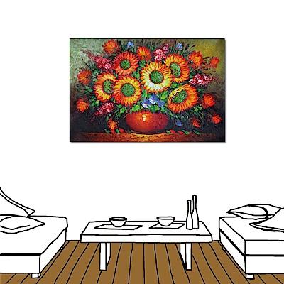 橙品油畫布 單聯式橫幅 無框畫掛畫-太陽花60x40cm