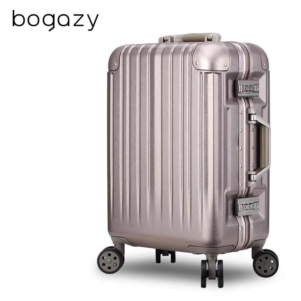 Bogazy 綠野迷蹤 20吋漸消線條拉絲紋鋁框行李箱(香檳金)