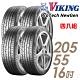 【VIKING 維京】PTNG-205/55/16 91V 濕地輪胎 四入 ProTech New Gen 2055516 205-55-16 205/55 R16 product thumbnail 1