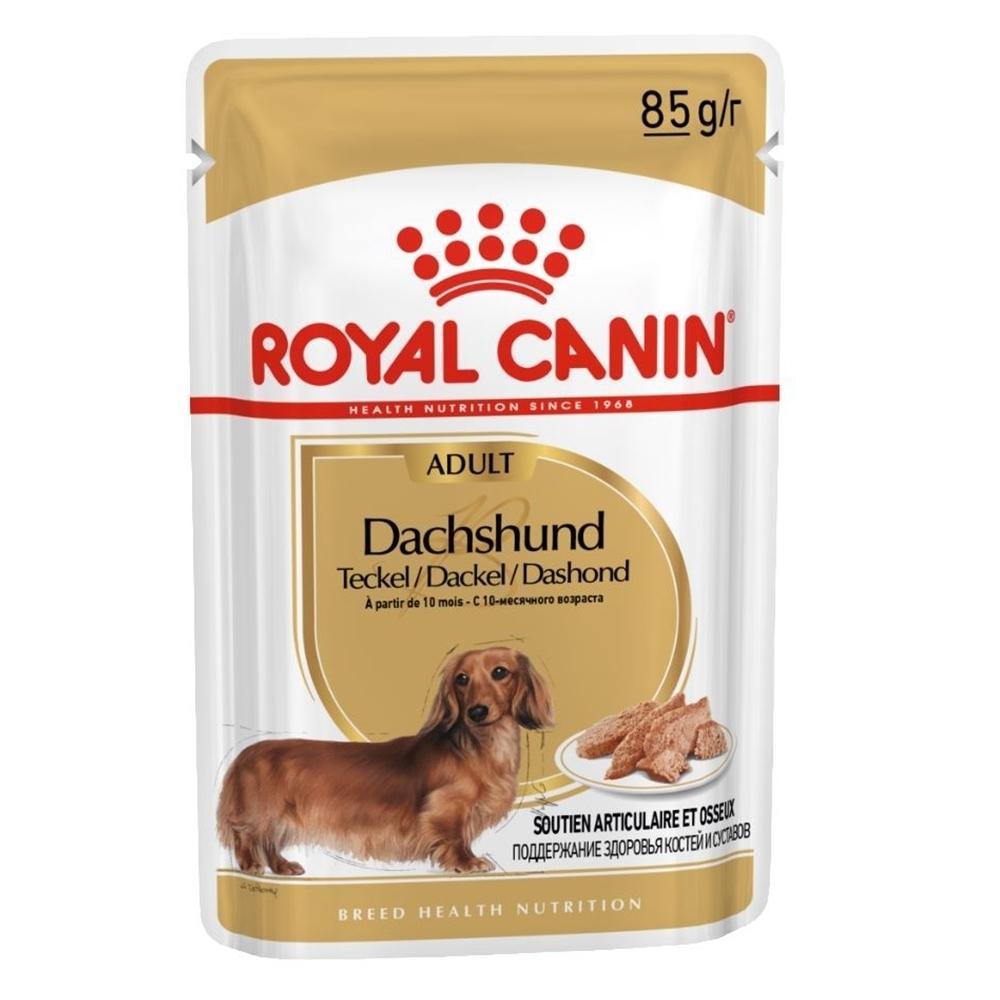 ROYAL CANIN法國皇家-臘腸犬專用濕糧DSW 85g 『12包組』