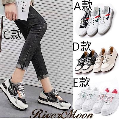 [時時樂限定]River&Moon韓系休閒小白老爹鞋特輯