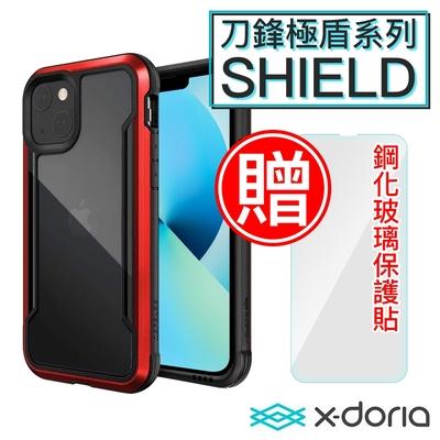 X-Doria刀鋒極盾SHIELD iPhone 13 防摔手機殼 贈非滿版貼