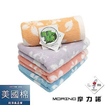 美國棉油桐花毛巾  MORINO摩力諾