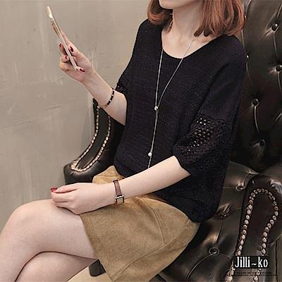 Jilli-ko 半袖鏤空寬鬆針織衫-黑/杏