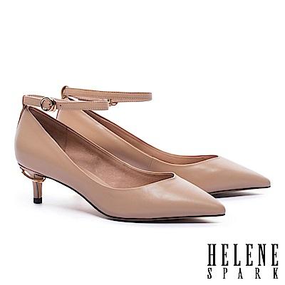 高跟鞋 HELENE SPARK 典雅摩登圓環飾跟繞帶羊皮尖頭高跟鞋-杏