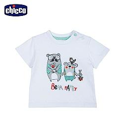 chicco-小熊家族-短袖上衣-白