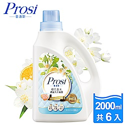 Prosi普洛斯 橙花香水濃縮洗衣凝露2000mlx6入