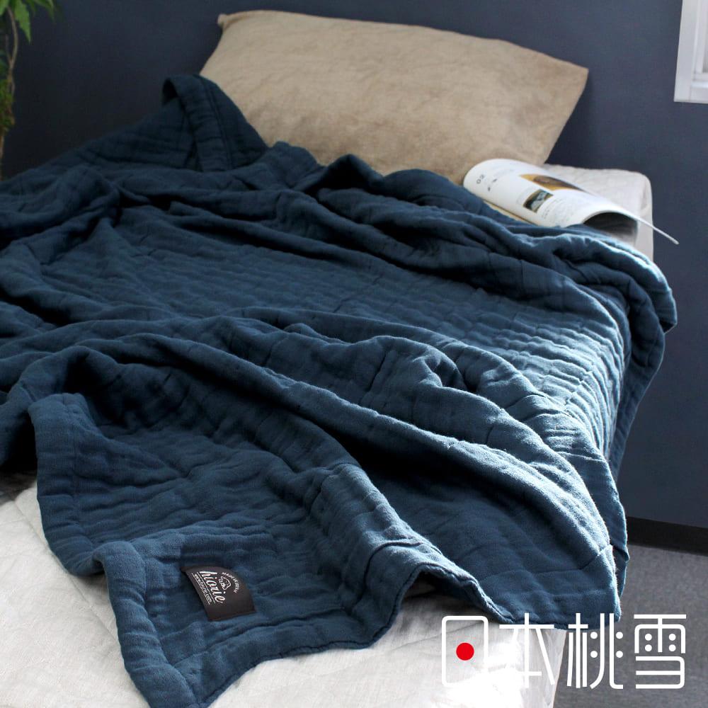 日本桃雪八層紗透氣被(皇家藍)