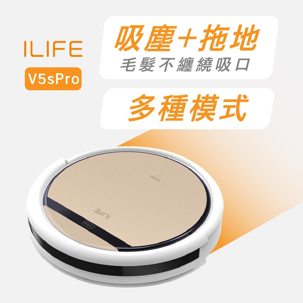【1/31前買就送5%超贈點】ILIFE V5s Pro 拖地掃地機器人(台灣唯一總代理出貨)
