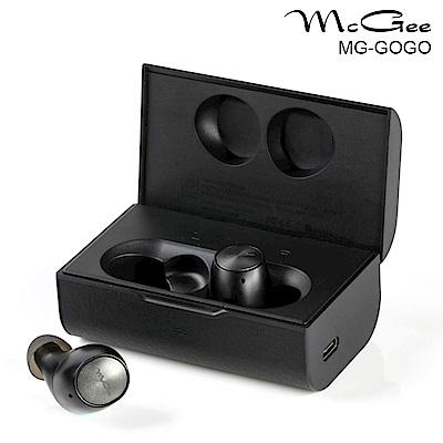 McGee MG-GOGO 真無線藍牙耳機