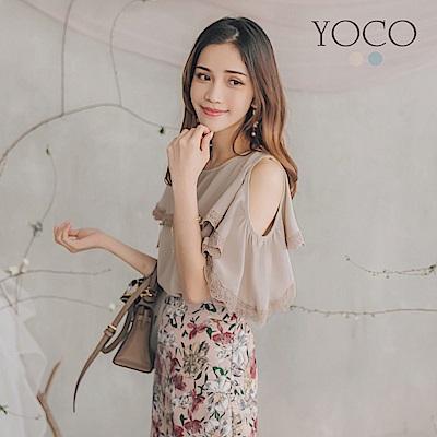 東京著衣-YOCO  優雅露肩蕾絲波浪雪紡上衣-S.M.L(共兩色)