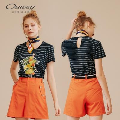 OUWEY歐薇 熱帶水果條紋上衣(藍)