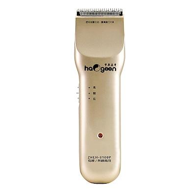 中華豪井中華電動理髮器(充插兩用) ZHEH-8100P