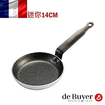 法國de Buyer畢耶 CHOC系列-5層不沾迷你煎餅鍋14cm