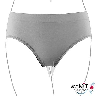 推EASY SHOP-iMEWE 中低腰三角褲(灰色)