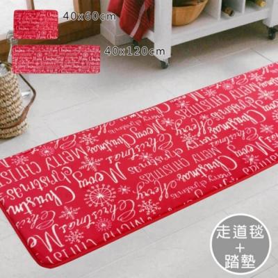 范登伯格 - 柔軟抗壓止滑走道墊+踏墊 - 聖誕印花 (40x120cm+40x60cm)