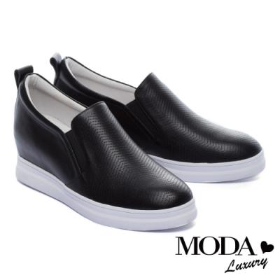 休閒鞋 MODA Luxury 百搭極簡風全真皮內增高厚底休閒鞋-黑