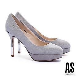 高跟鞋 AS 奢華優雅金屬跟全真皮美型尖頭高跟鞋-粉