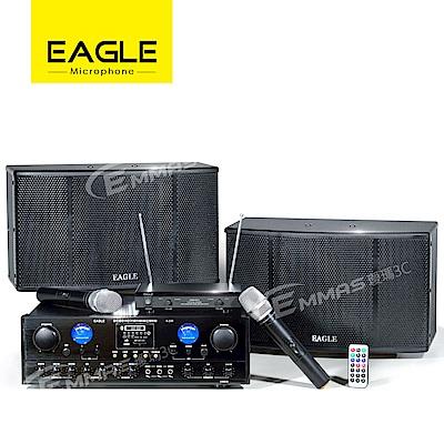 EAGLE 專業級卡拉OK影音組A-200+ES-K10+P21V