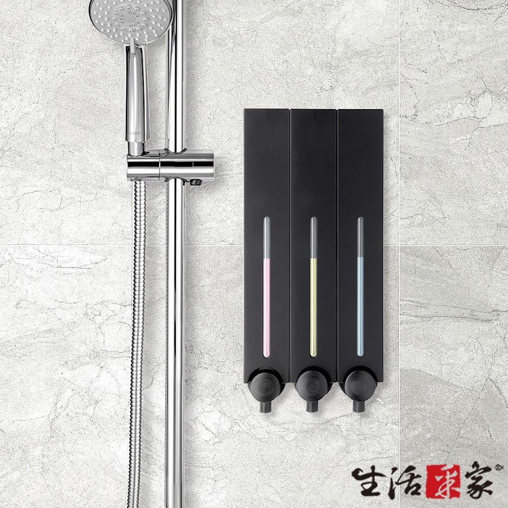 生活采家 幸福手感霧黑500ml 3孔手壓式給皂機