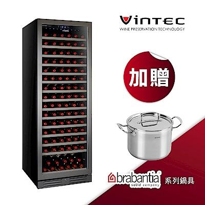 VINTEC 單門雙溫恆溫酒櫃 V155SG2e S3