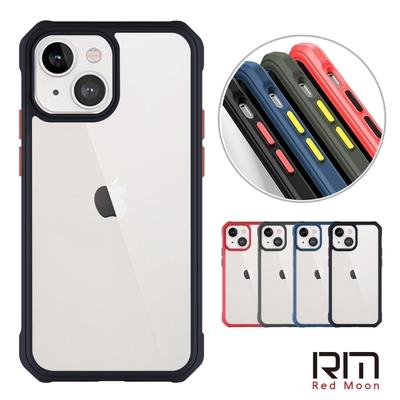 RedMoon APPLE iPhone 13 mini 5.4吋 撞色雙料TPU+壓克力防摔手機殼