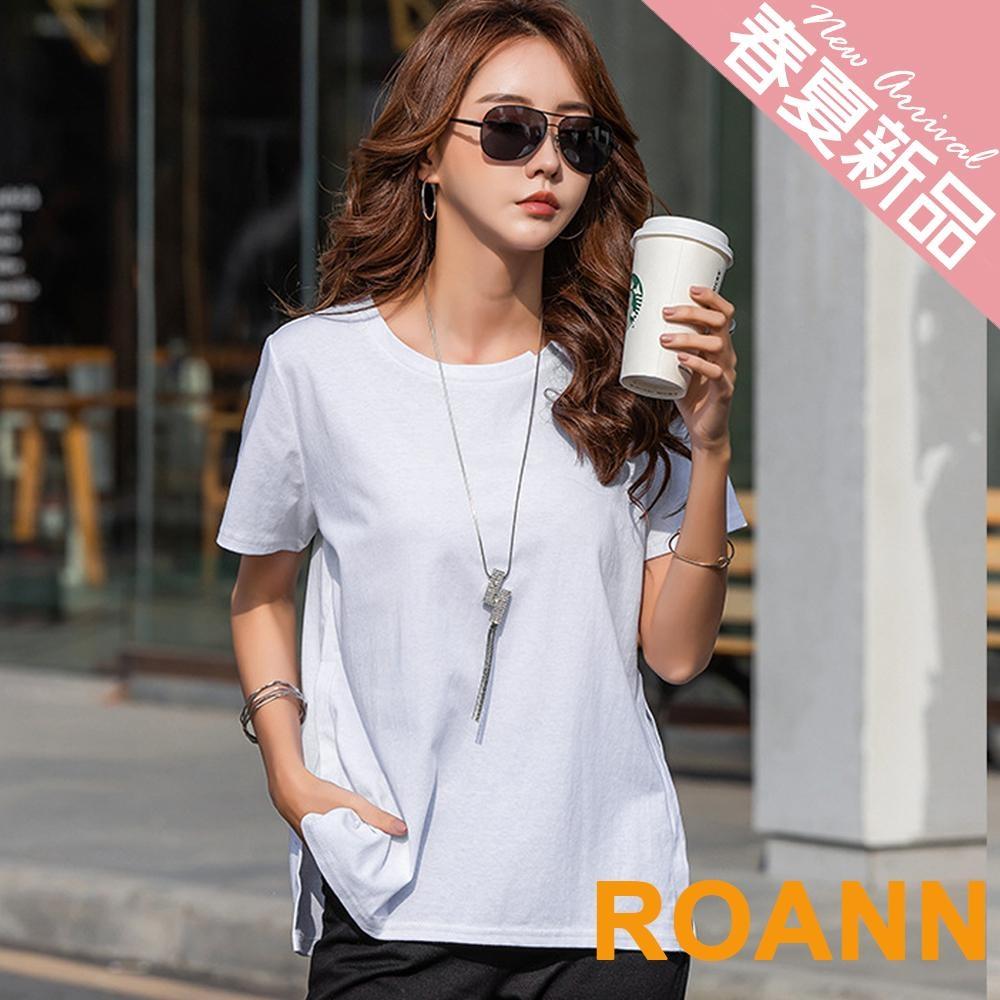 圓領拼接雪紡下擺短袖T恤 (共三色)-ROANN